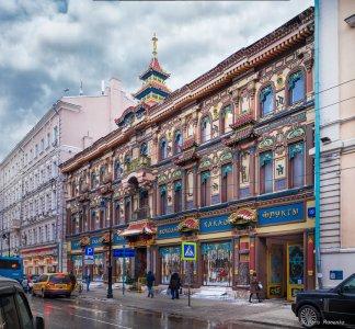 Мясницкая. История одной улицы.