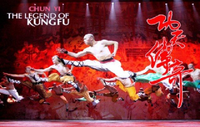 Шоу мастеров кунг-фу