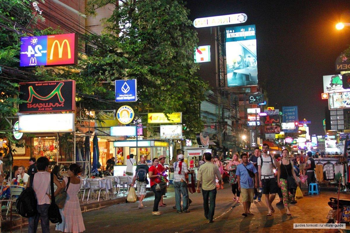 Все лучшее в Бангкоке за 1 день