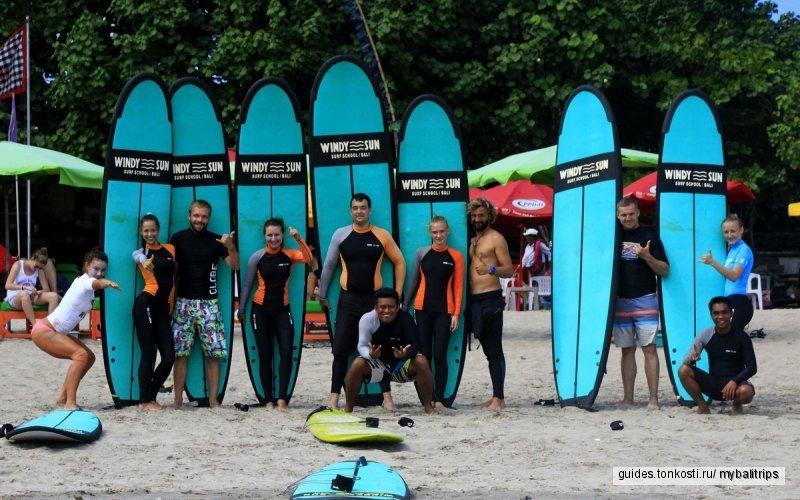 Серфинг на Бали в школе Windy Sun