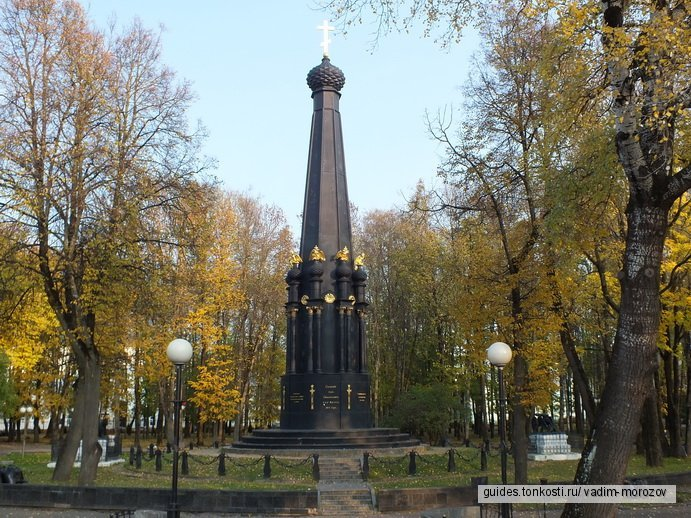 Были и легенды старого Смоленска... Экскурсия на 2 или 3 часа