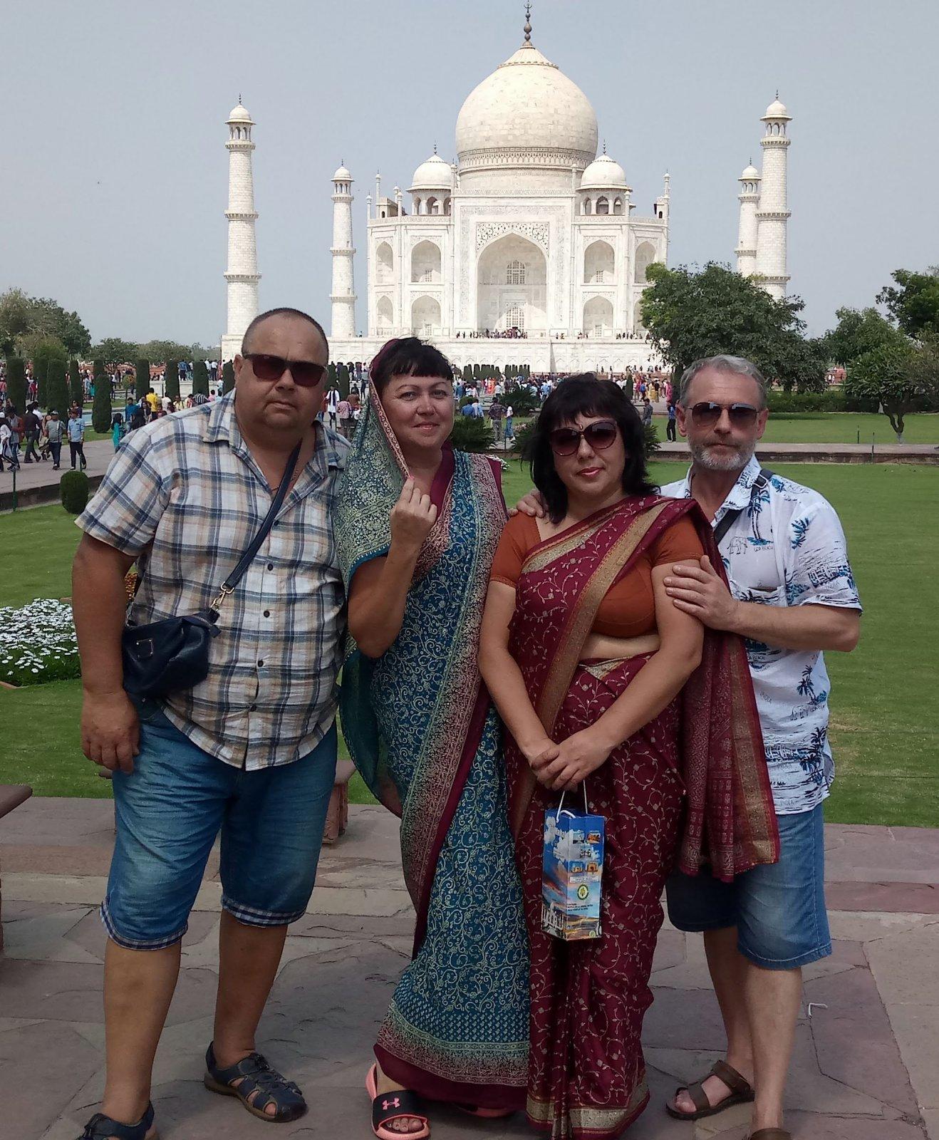 Поездка в Тадж-махал