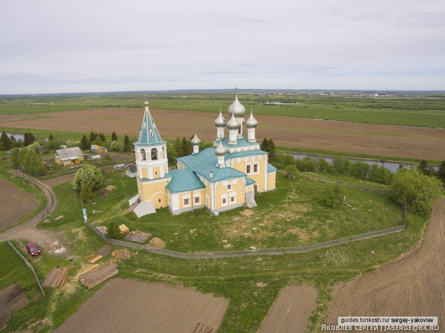На родину Ломоносова (Холмогоры — Ломоносово)