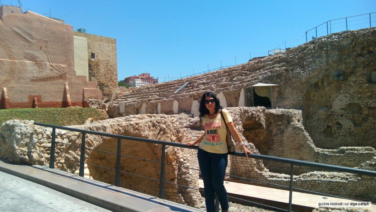 Таррагона — цитадель древних цивилизаций