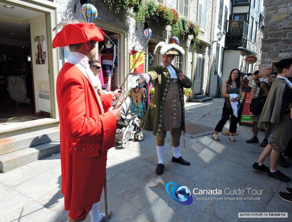 Тур по Квебеку, жемчужине Французской Канады