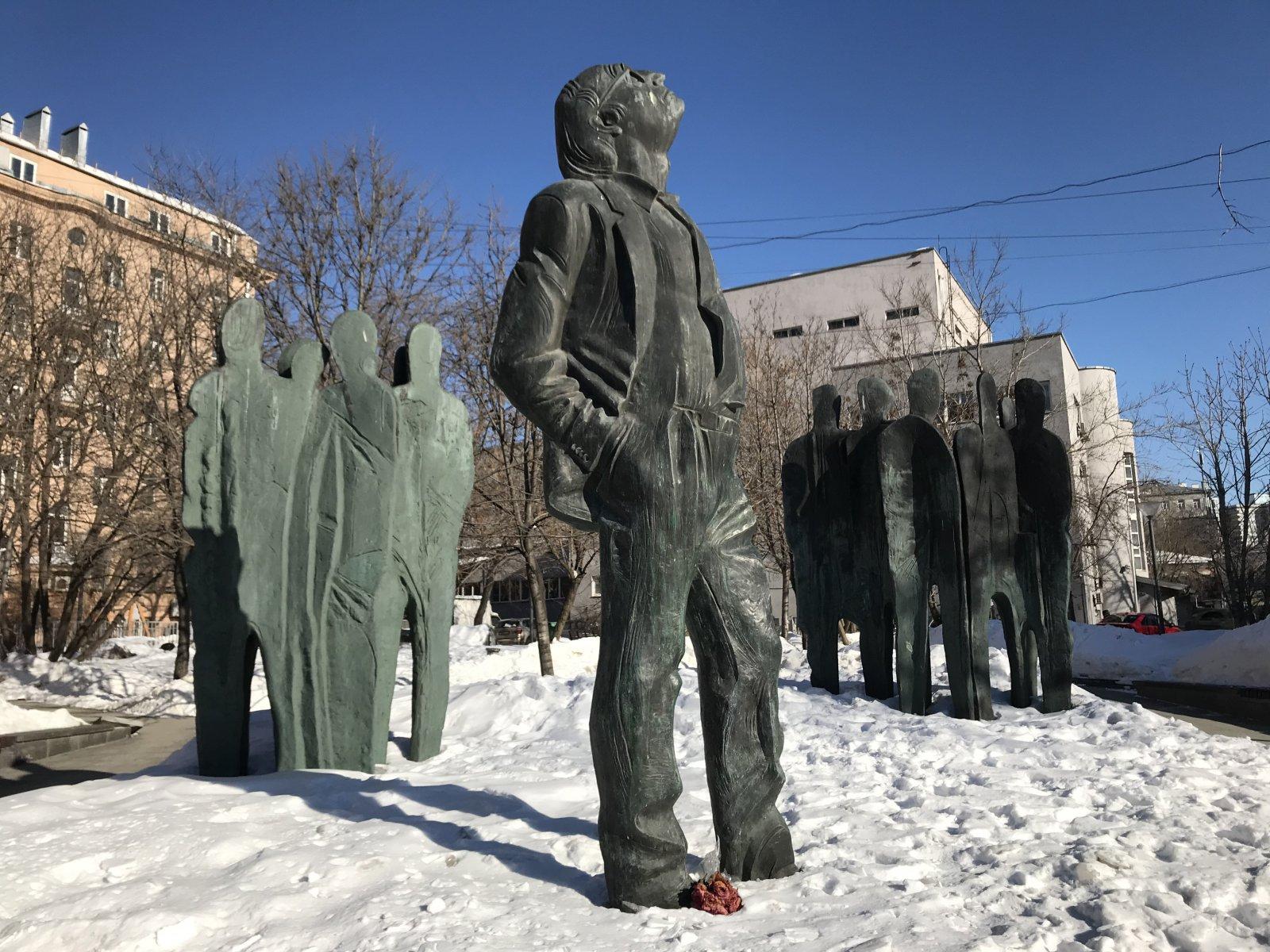 Русские писатели в Москве