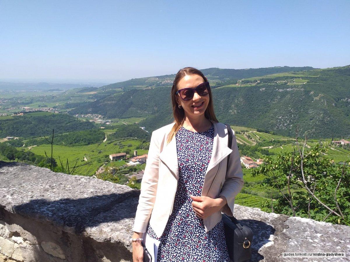 Винный тур: Амароне в Вальполичелла