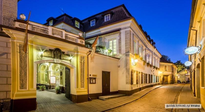Старый город с посещением и экскурсиями в исторических объектах (вход бесплатный)