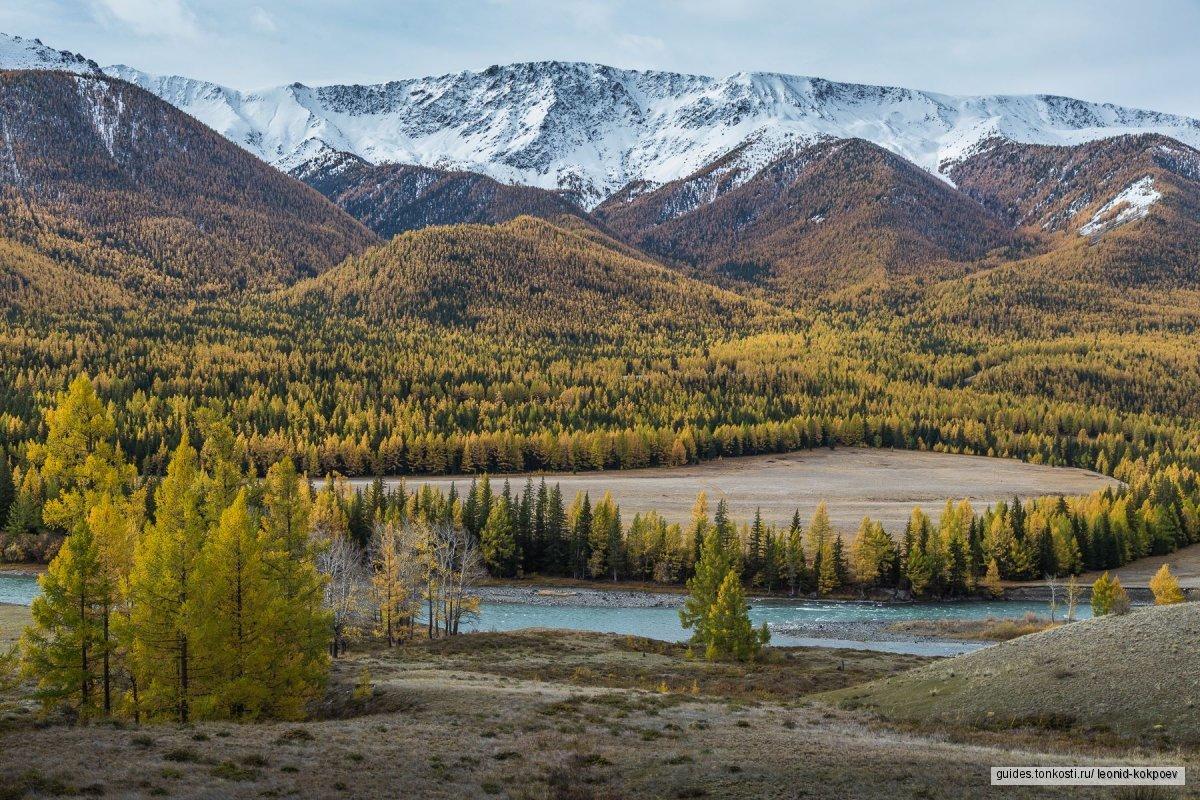 Алтай неизведанный. Россия и Монголия