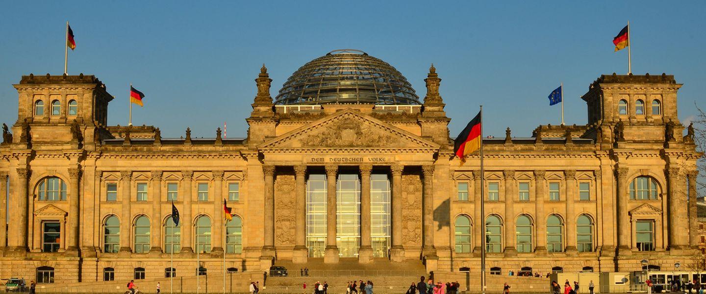 Экскурсия в купол Рейхстага