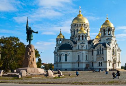 Всемирная столица казачества — Новочеркасск