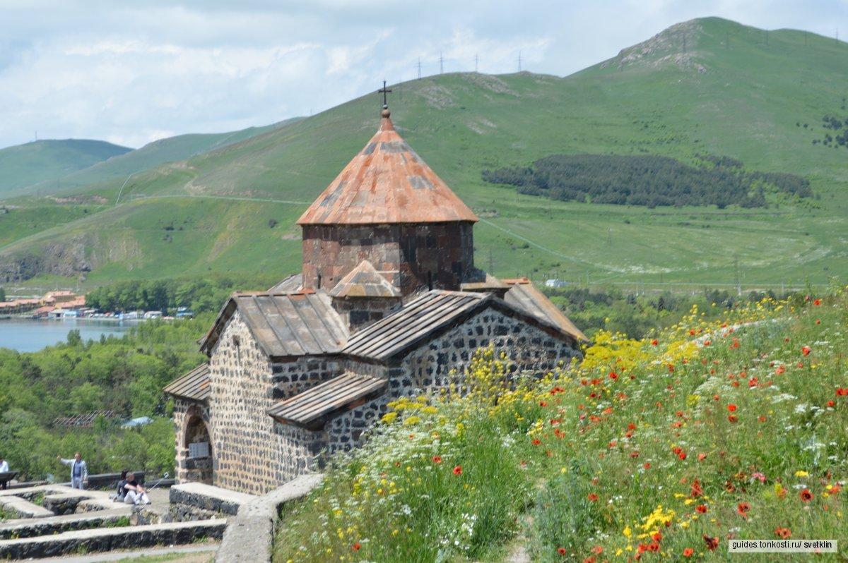 Озеро Севан, солнечный Дилижан, монастырь Агарцин