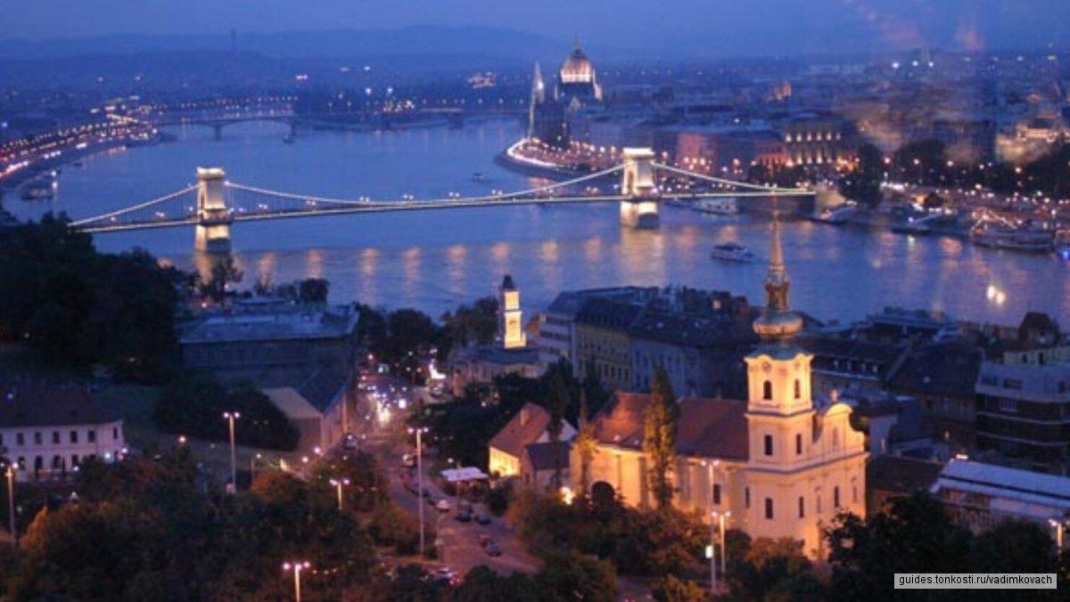 Всё в одном! Один полноценно насыщенный («марафонский») день в «Жемчужине Дуная» — Будапеште