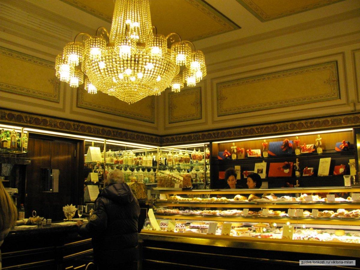 Квартал моды — не только шоппинг. Прогулки по кварталам Милана