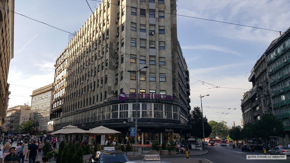 Белград Классик -пешеходная экскурсия