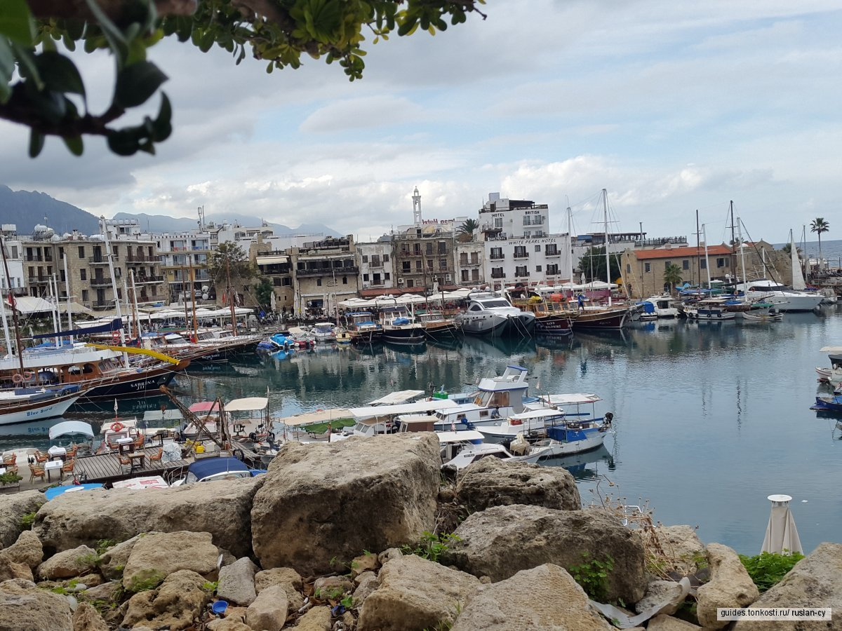 Кирения — Фамагуста. Северный Кипр за один день.
