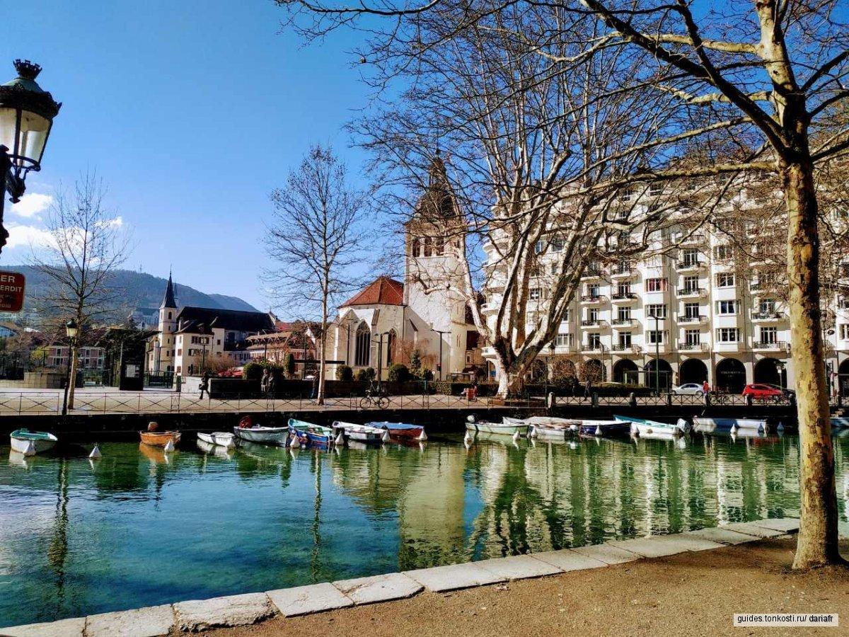 Экскурсия в Анси из Женевы