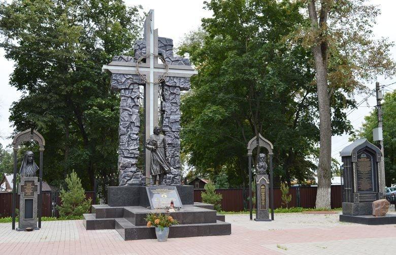 Интеллигенция Сергиева Посада начала XX века