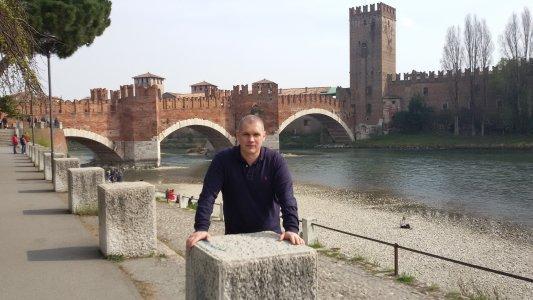 Экскурсия в Верону