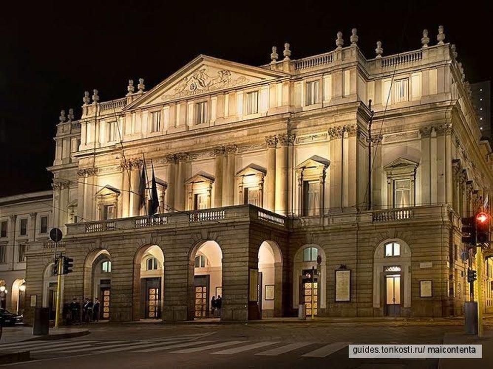 Вечерняя пешеходная экскурсия по Милану
