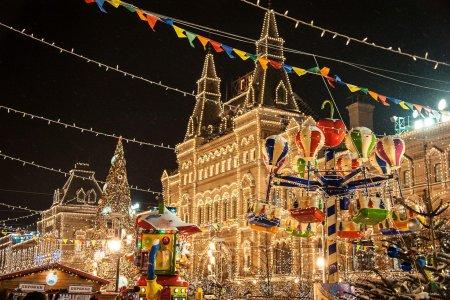 Огни новогодней Москвы