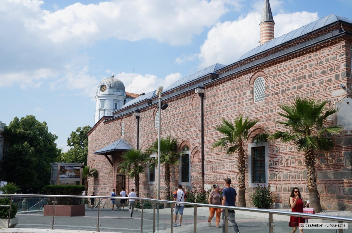 Экскурсия по Пловдиву с бесплатным посещением музея