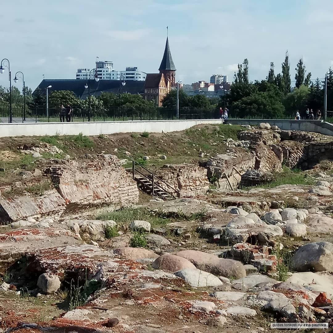 Обзорная экскурсия по Калининграду