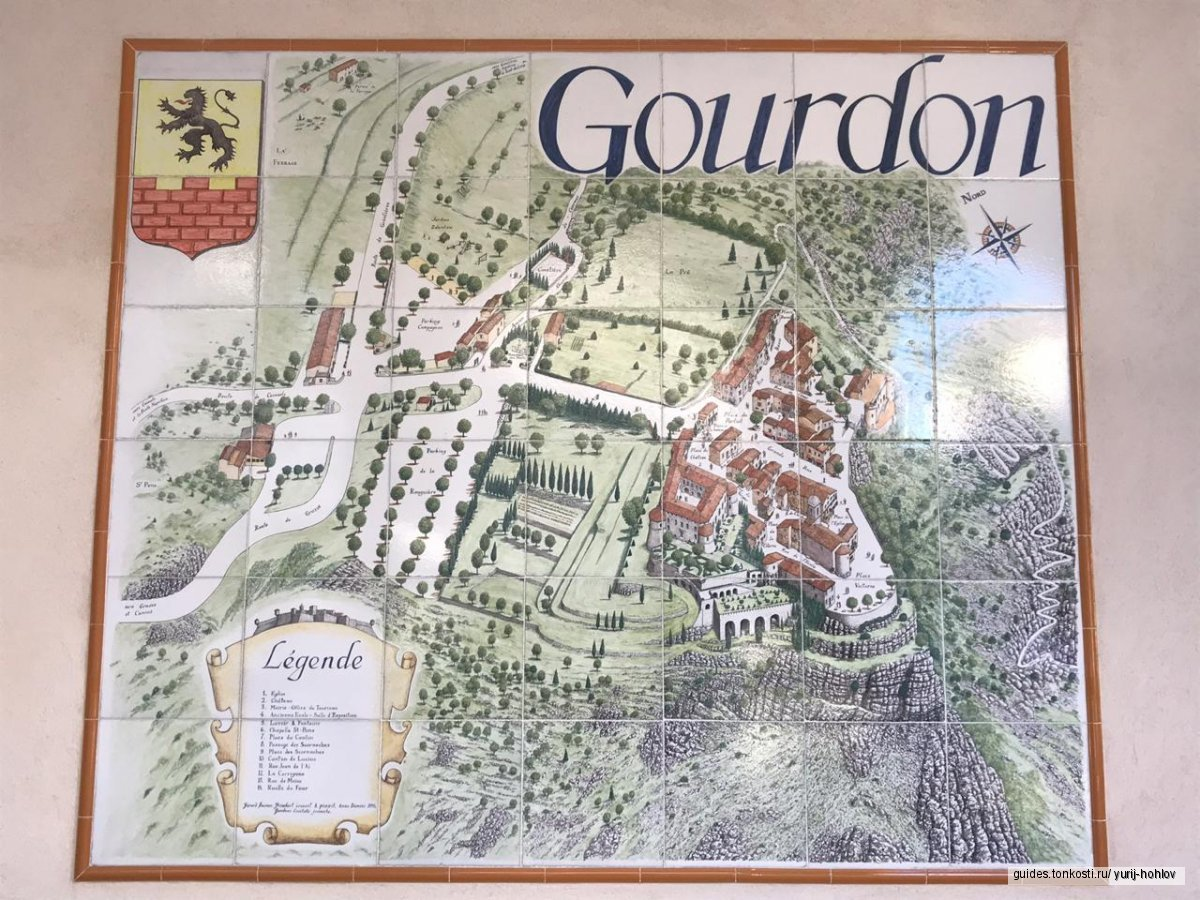 Поездка в деревушку Гурдон