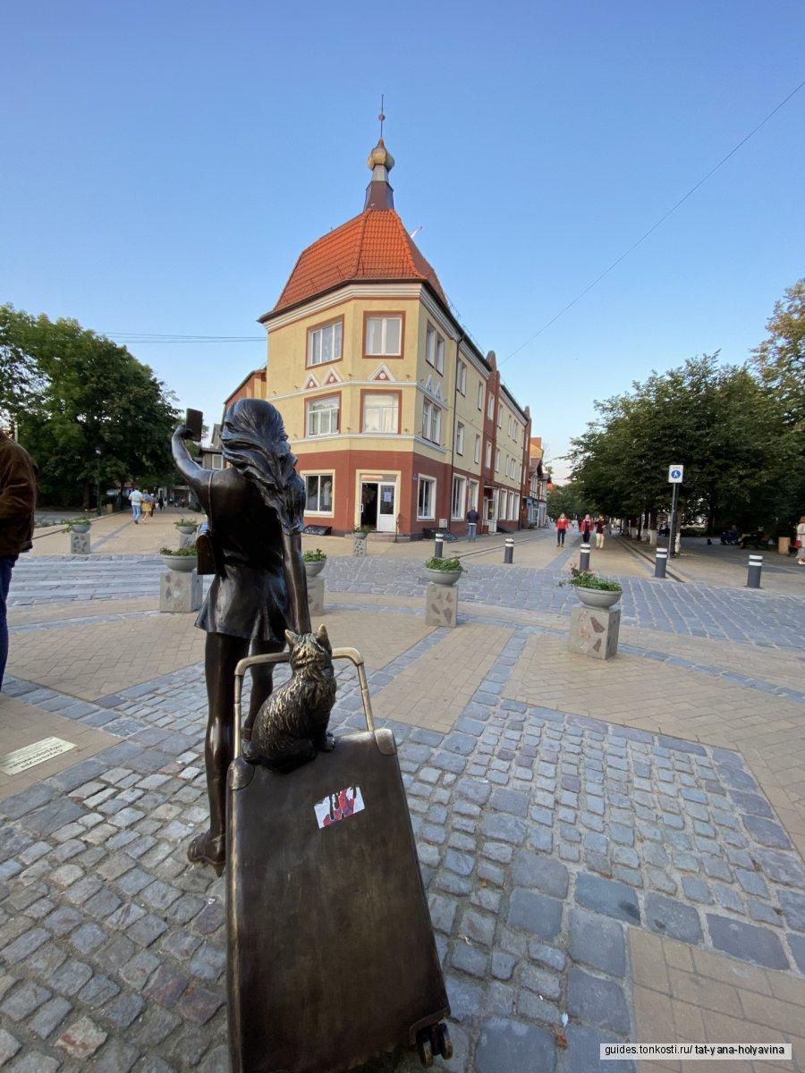 Города побережья Балтийского моря Светлогорск, Зеленоградск