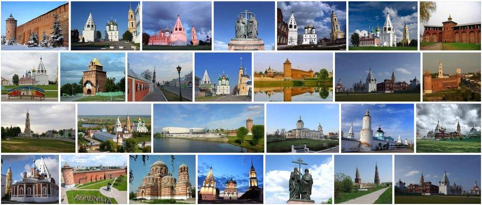 Коломенский кремль и обзорная экскурсия по городу