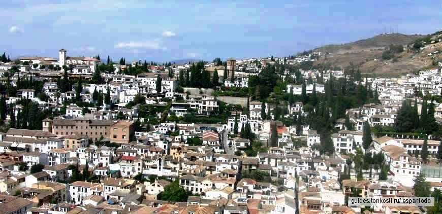 Гранада, Гранада, Гранада моя