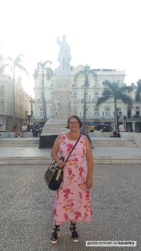 По историческому центру старой Гаваны