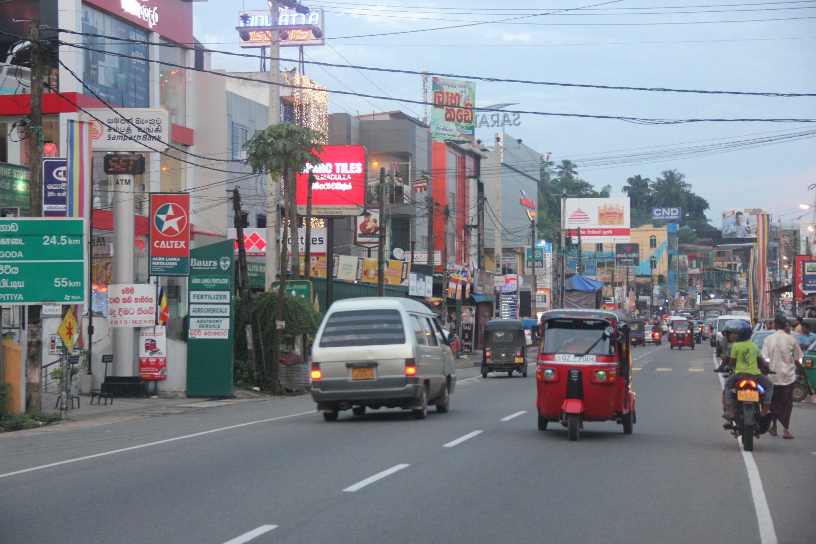 Обзорная экскурсия по Коломбо