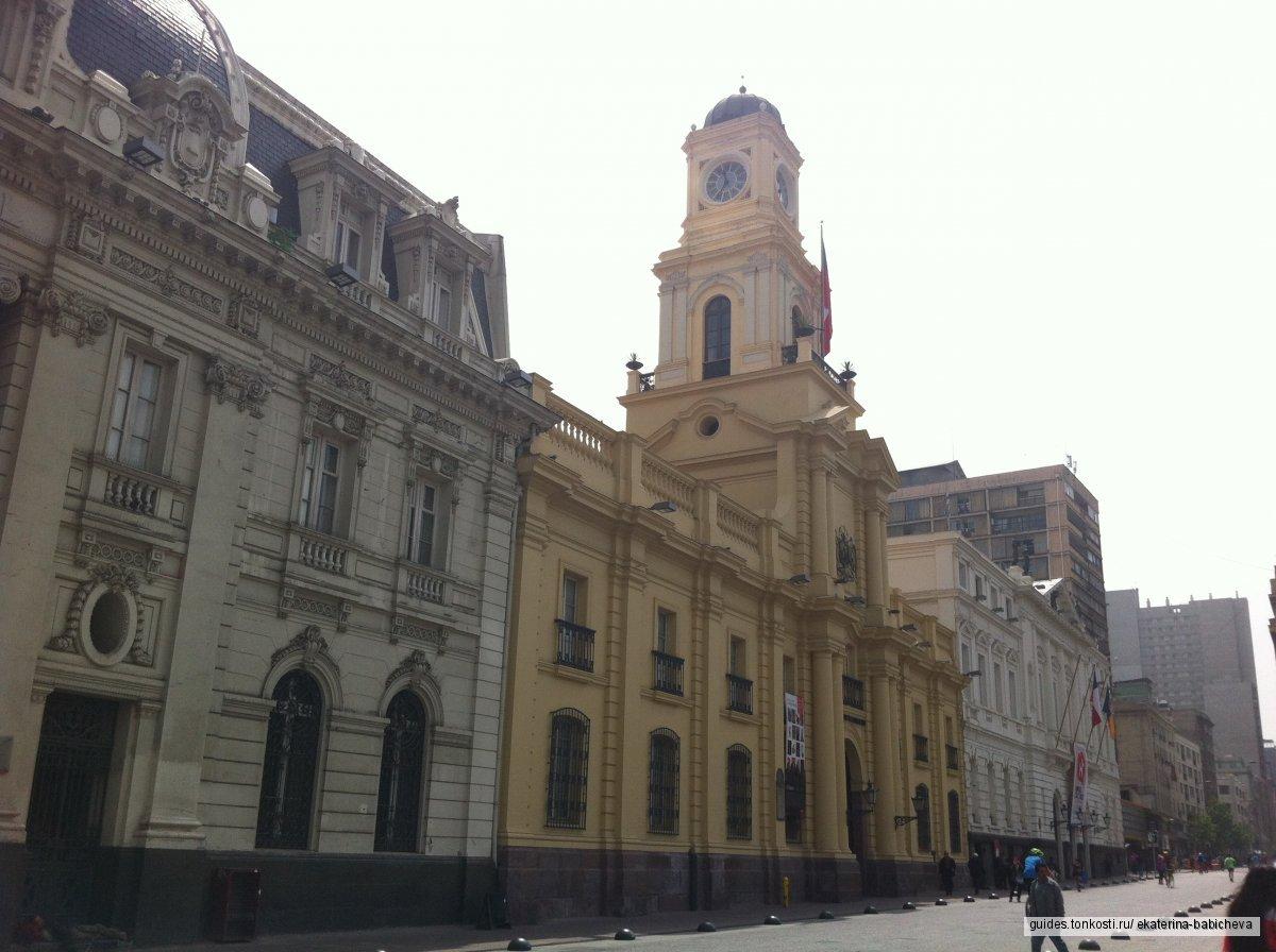 Сантьяго. Целый день на транспорте с пешеходной прогулкой