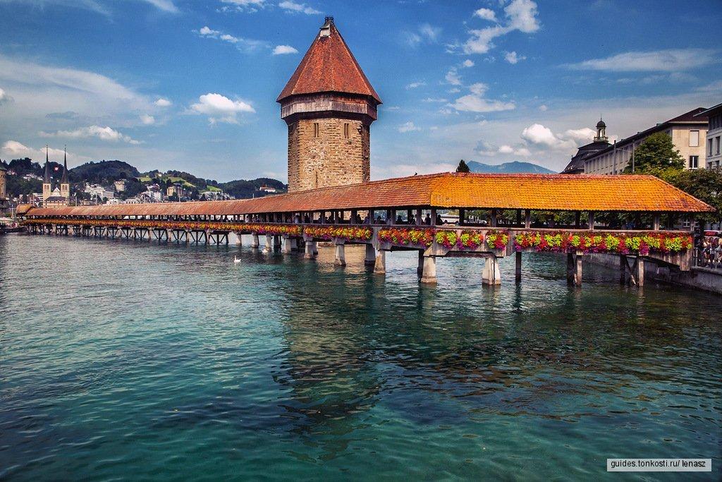 Озерная Швейцария и Люцнре