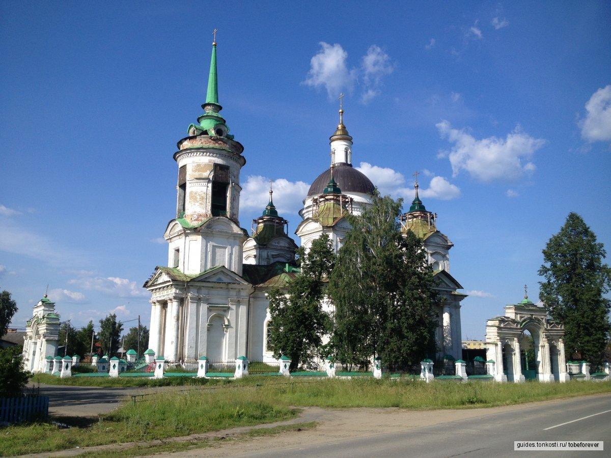 Индивидуальная экскурсия из Екатеринбурга в г. Невьянск — резиденцию Демидовых на Урале