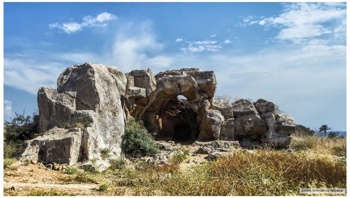 Древний Пафос. Выезд из Пафоса
