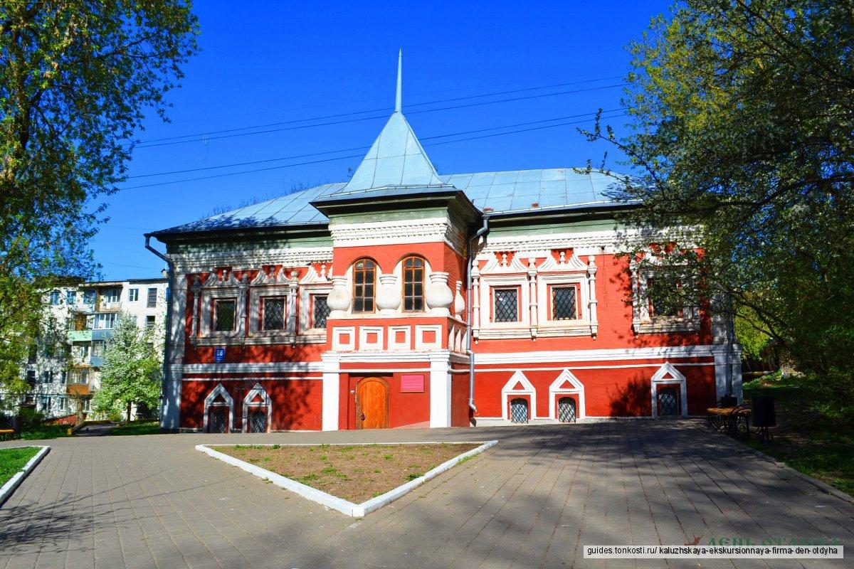 Обзорная пешеходная по «космическим» местам и историческому центру Калуги