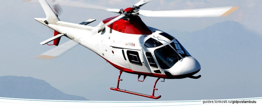 Экскурсия на вертолете по Стамбулу