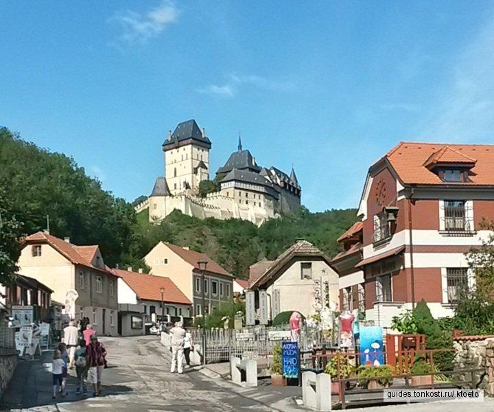 Замки рядом с Прагой I