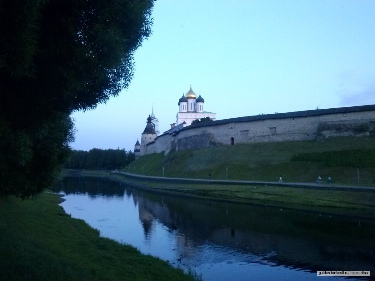 Древний Кром — сердце Пскова