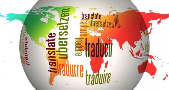 Услуги переводчика с русского на испанский и наоборот