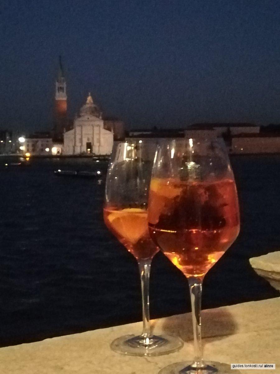 Венеция прекрасная