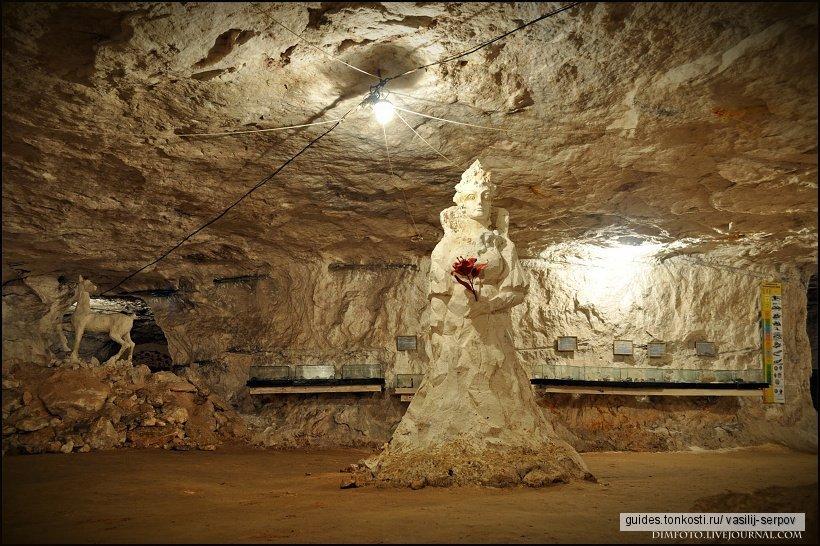 Подземное царство Пешелани