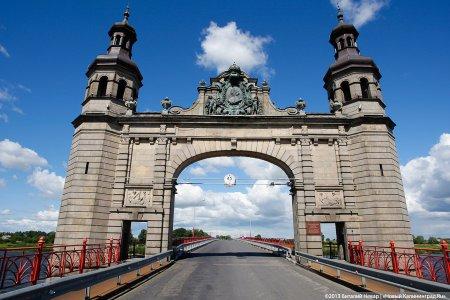 «Тильзит — Советск» — мост из прошлого в настоящее