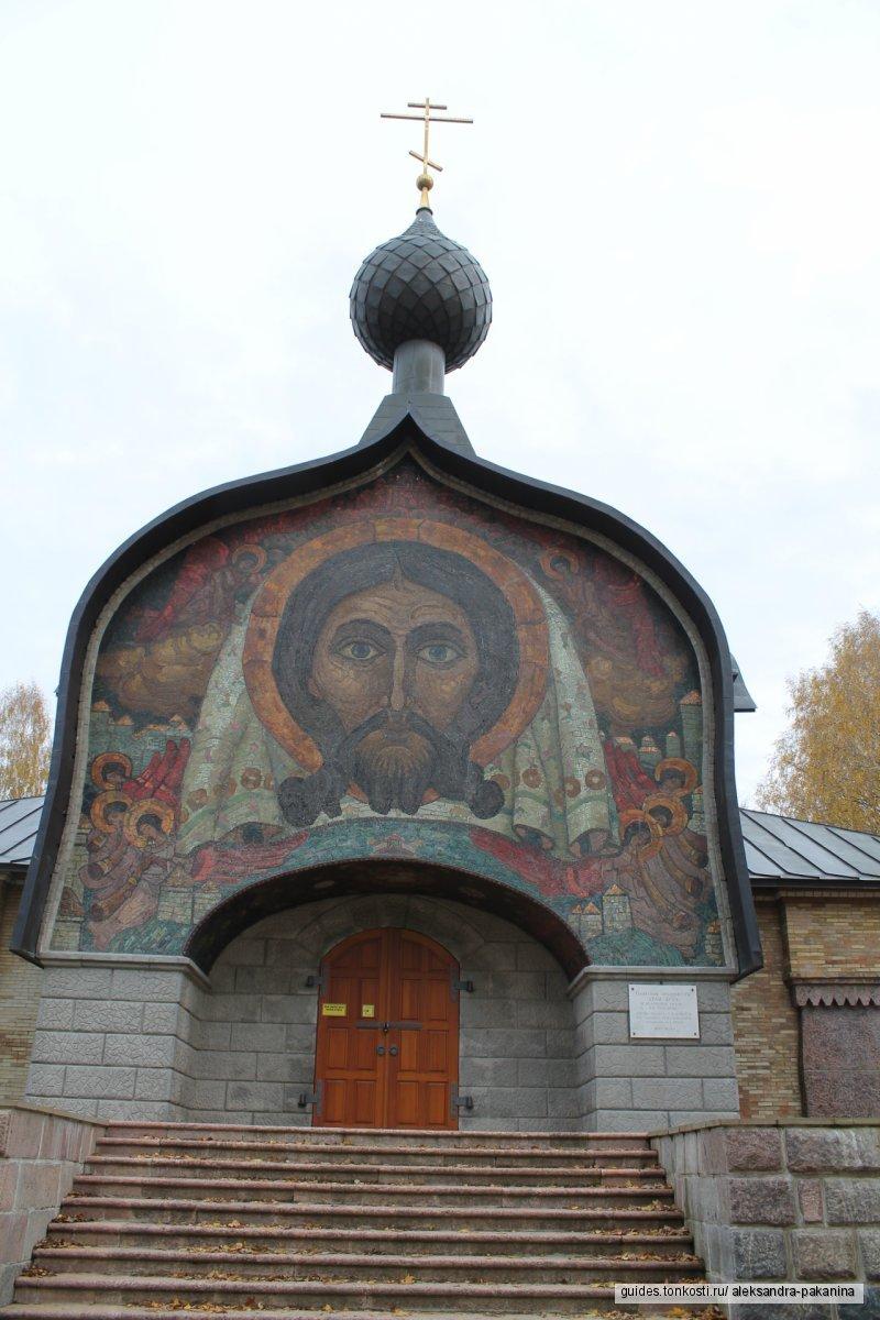 Приглашение в Талашкино