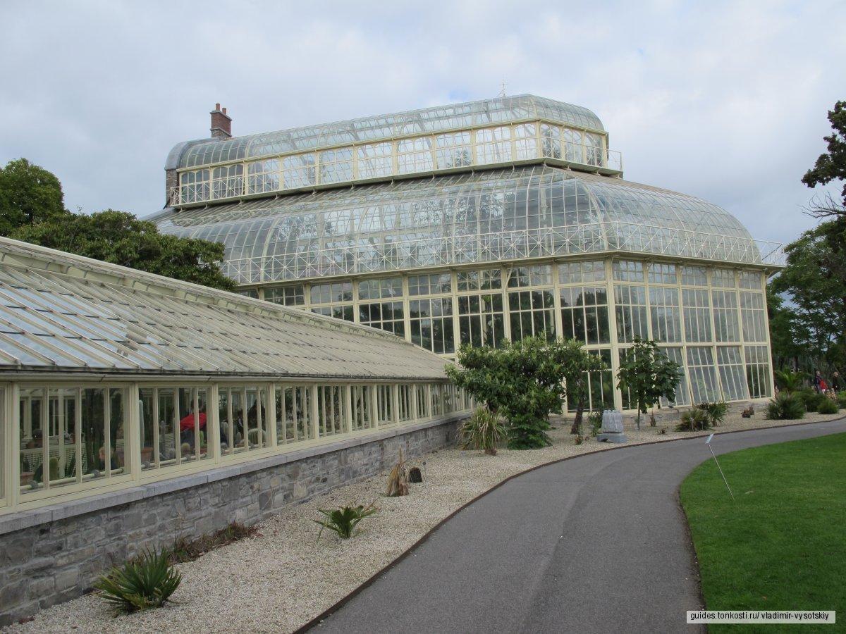 Биосферный заповедник (особый список ЮНЕСКО) и парки Дублина