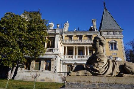 Дворцы и субтропические парки ЮБК