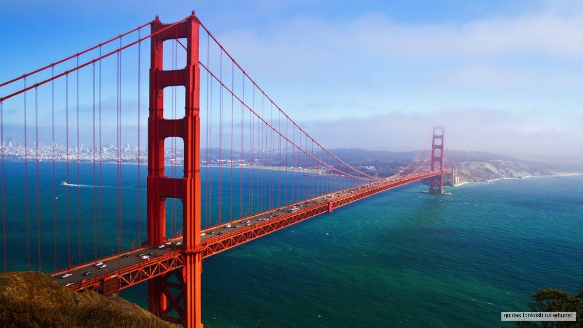 Сан-Франциско, Санта-Барбара, Йосемити — тур из Лос-Анджелеса