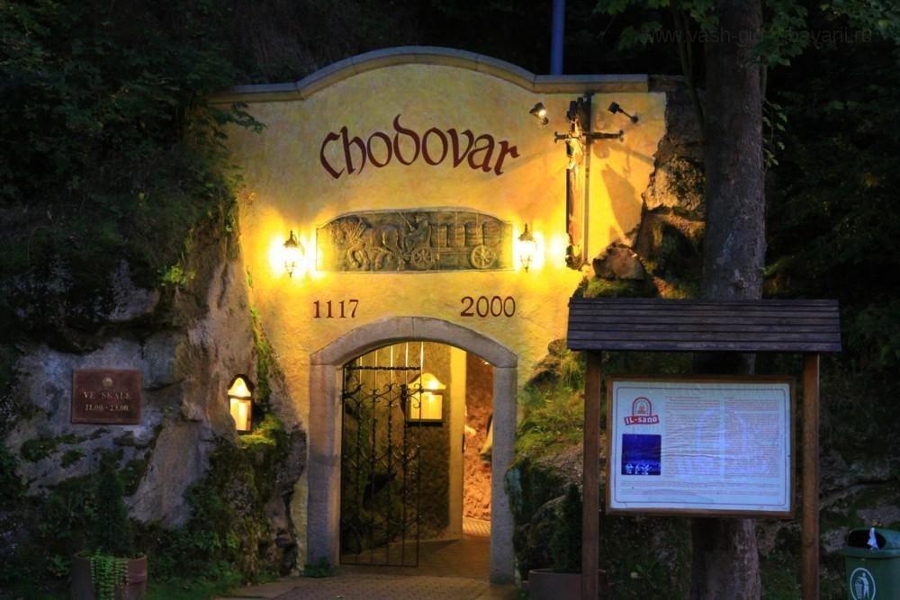 Лечение псориаза в Чехии курорты клиники отзывы цены